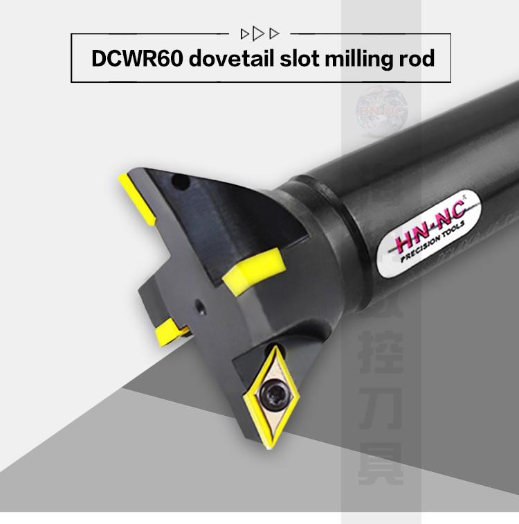 DCWR60_01.jpg