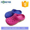 New plastic shoes with hole ,clear plastic clogs