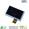 CMI 7 inch G070Y2-T02 WLED 360 degree WVGA 800*(rgb)*480 lcd display