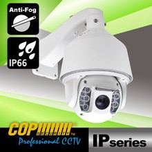 COP Private Housing 30X IR 2M PTZ Full HD CCTV Speed Dome HD Camera
