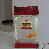resalable food plastic bag with pretty design