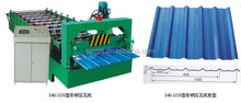 verified high quality full automatic roofing tiles making machine roof panel roll forming machine