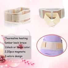 Tourmaline nano tech double pull lumbar belt breathable heating belt