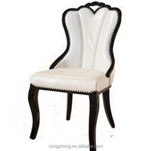 2015 new design white leather black oak leg dining chair wood learther dining chair