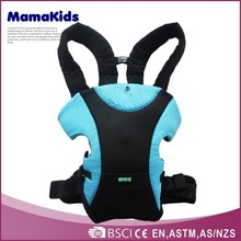 2014 3 in 1 Fashion Popular Portable leather baby carrier