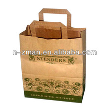 Recycled Kraft Paper Package Bag,Paper Package Bag with paper Handle,Kraft Paper Package Bag