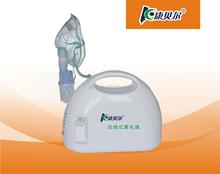 medical animal nebulizer