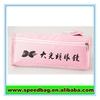 Custom 600D Pink polyester glasses bag glasses case