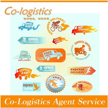 ems from China to Egypt -Selina(skype:colsales32)