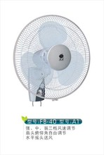 2015new mode good lifetime powerful lectric wall fan with CB approval china hot sale electric wall fan