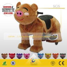 happy ride toy animal ride hot in shopping mall/happy rides on animal/happy rider toys