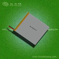8075100 6800mAh high discharge rate lipo battery pack