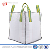 gravel bags pp woven sand gravel bag The optimal sand gravel bag for putting in garbage, the ground, and scrap wood