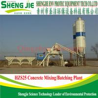 hot selling 25m3/h concrete batching plant HZS25