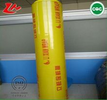 factory manufacture pvc cling food wrap film,food plastic wrap