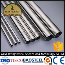 export hs code for 304 stainless steel pipe