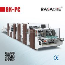 fold box glue machine for corrugated cardboard box making --- GK-1600PC