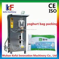liquid moly packing machine