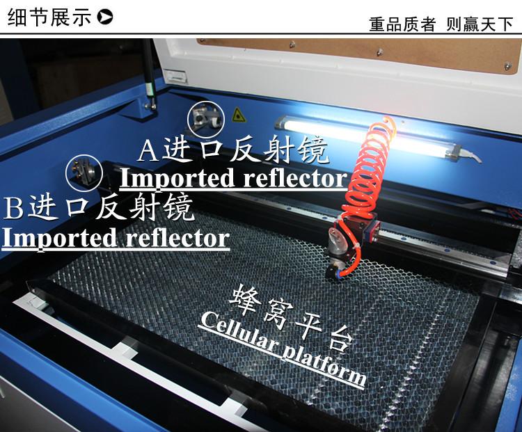 горячее надувательство лазерной резки лазерная гравировка машины 4060 40w 50w 60w 80w самое лучшее качество продажи