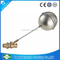 low pressure brass NPT thread float ball vale