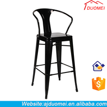 2015 New style Industrial Metal Dining Chairs/Used Commercial Mtetal Bar Chairs