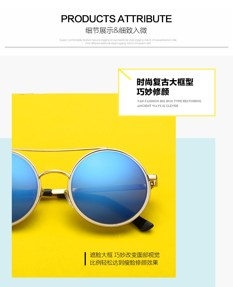 R tro ronde lunettes de soleil classique de mode tendance for Objectif miroir 50mm