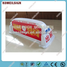 2014 innovation design Double sided taxi top light box guangzhou direct factory sale