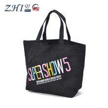 ZQ-L-014 Dongguan 600D OXFORD factory whole sale BSCI reusable fashion portable shopping bag