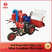 LZ-0.6/0.7 Agricultural harvester machine Mini Rice Wheat Combine Harvester