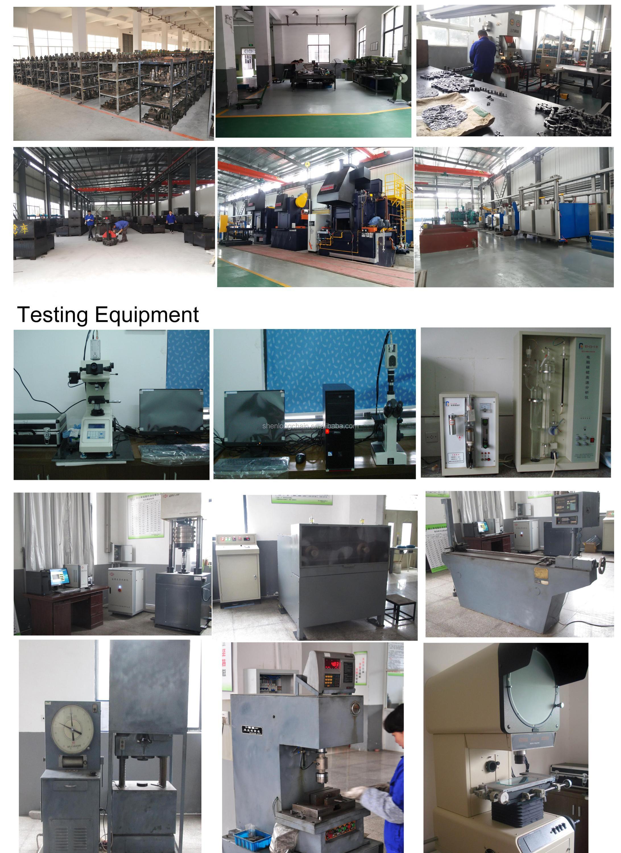 shenlong chain factory two