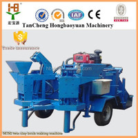building red soil / clay material block and interlocking paver brick machine making price for sale