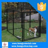 Outdoor Backyard Metal Dog Fence
