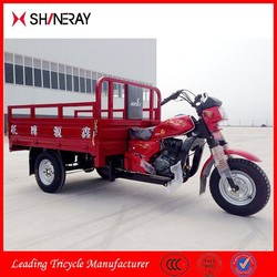 Shineray OEM Hot Sale Three Wheel Motorcycle In The Philippines From China Supplier