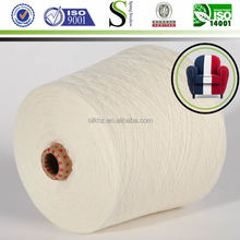 Hot China Products Wholesale New Design 45s single count viscose yarn
