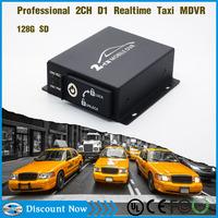 2ch fanless design hd 720p vehicle dvr taxi mini dvr