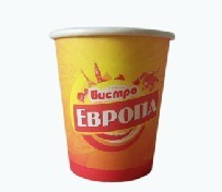 8oz disposable hot drink cheap paper cups