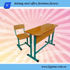 Wooden top double steel student desk