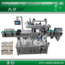 Full Automatic PET/PVC Bottle Three Sides Sticker Labeling Machine