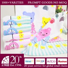 High Quality Lovely bear printed soft and health 100 cotton baby bath towels