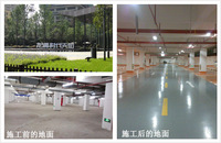 powder concrete hardener and densifier(cement curing agent)