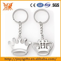 2015 Customized metal rubber keychains dealer