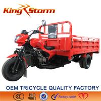 2015 China cheap double headlight cargo three wheel tricycle food cart