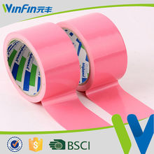 High quality pvc duct tape