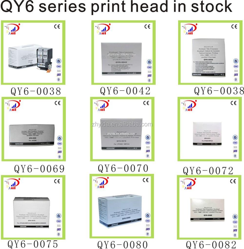 how to change hp 8600 printer cartridge
