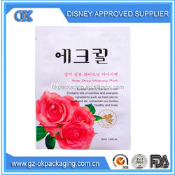 hot sale plastic face mask bag, beauty face mask alibaba wholesale, face mask plastic packaging