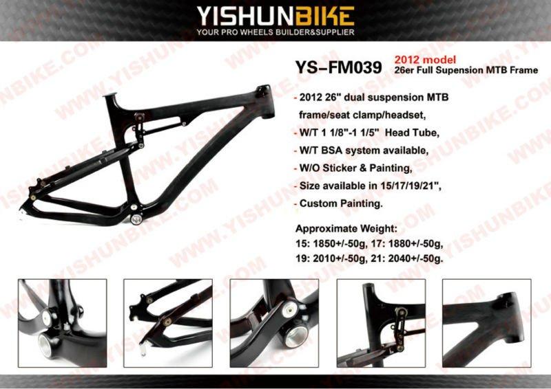 Yishunbike熱い販売! fm039201226erカーボンマウンテンバイクフレームフルサスペンション