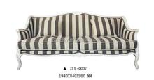 2015 new arrival oak wood frame lowest price elegant stripe fabric king queen throne sofa