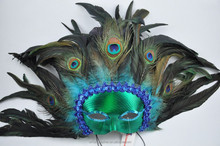 Home Decoration Feather Masks Beautiful Design