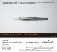 high temperature ESD ceramic tweezers with replaceable tip