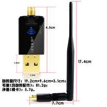 EDUP EP-MS1537 100mW 2.4GHz 300Mbps 802.11b/g/n USB WLAN Wi-Fi Wireless Network Adapter